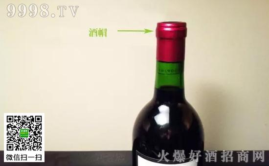 酒帽颜色和葡萄酒品质有关吗