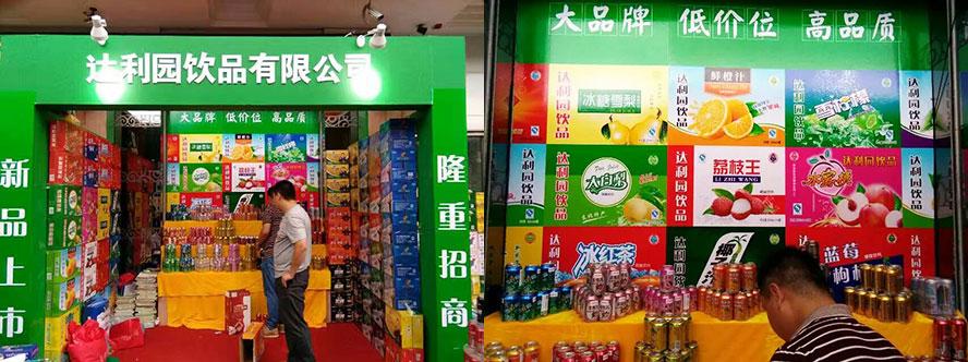 山东泸江啤酒有限公司