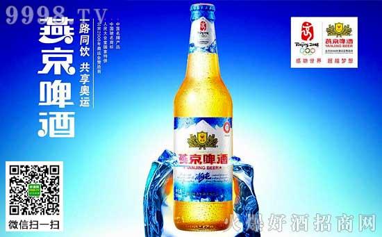 """""""我为燕京啤酒代言""""圆满落幕,前三甲揭晓"""