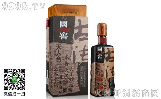 58°国窖1573 限量版收藏级大师酒多少钱一瓶