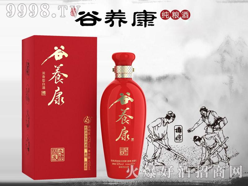谷养康粮食酒・42度、52度中国红