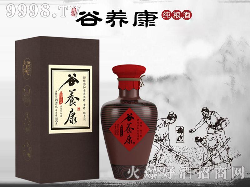 谷养康粮食酒・42度、52度陶藏叁号500ml