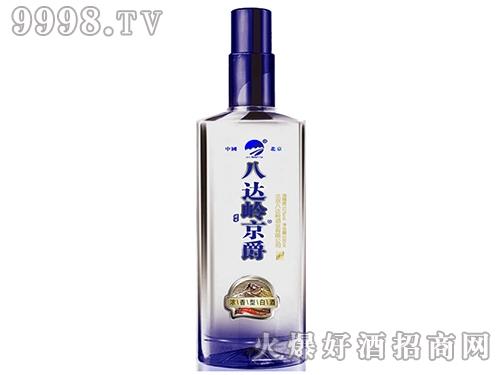 八达岭京爵酒52度
