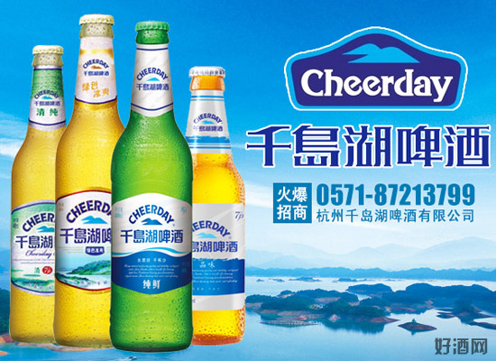 啤酒也艺术!千岛湖啤酒亮相西湖艺博会!