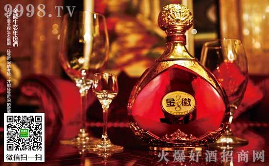 金徽酒构建和谐平安企业卓有成效