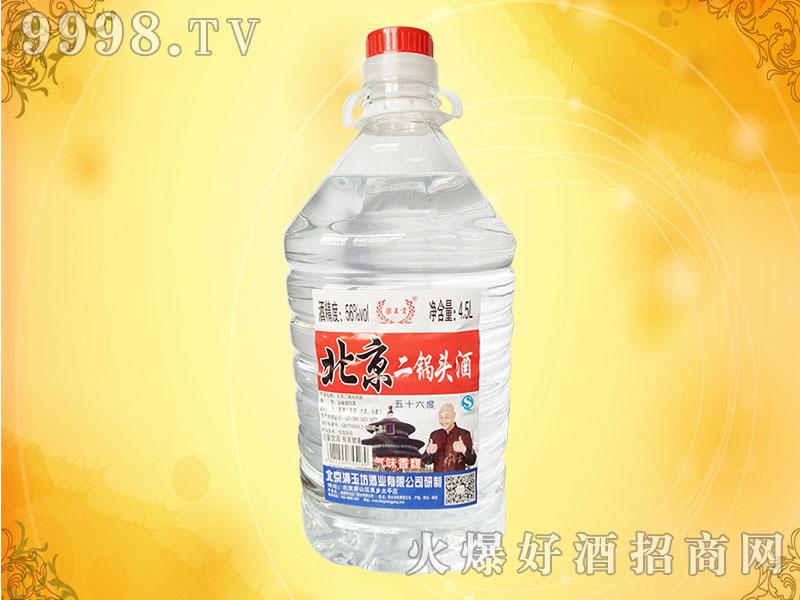 北京二锅头酒4.5L56度桶