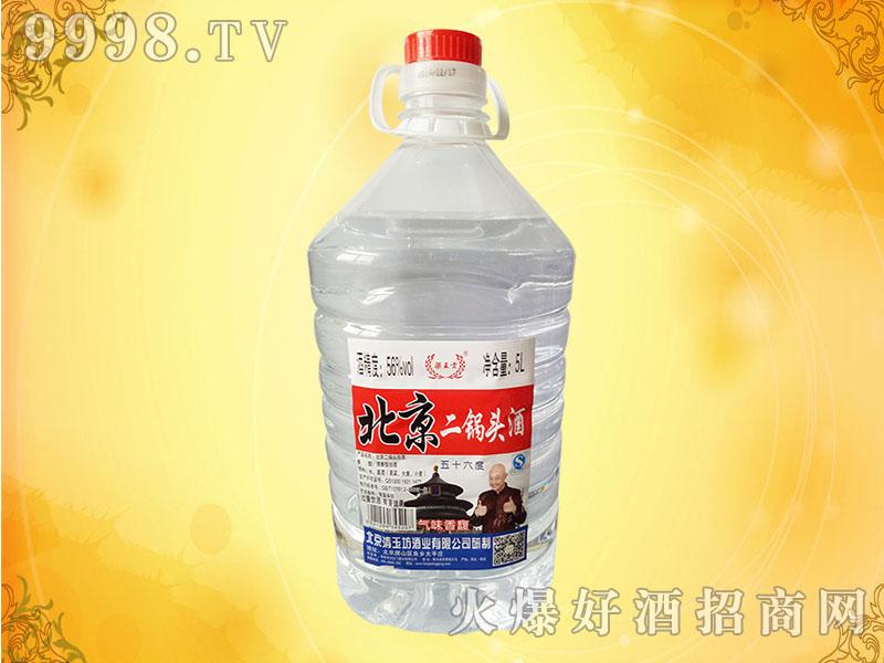 北京二锅头酒5L56度X4桶