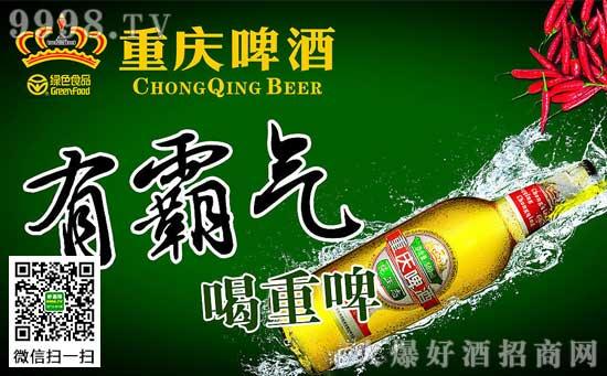 """重庆啤酒永州公司举行""""工伤预防培训会"""""""