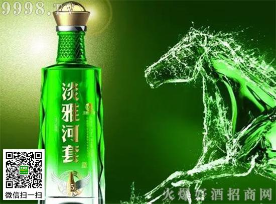 淡雅河套酒新品发布会将于11月19日举办
