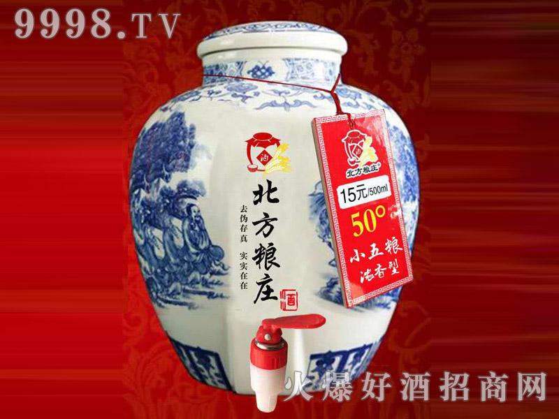 北方粮庄青花瓷坛酒・50度小五粮