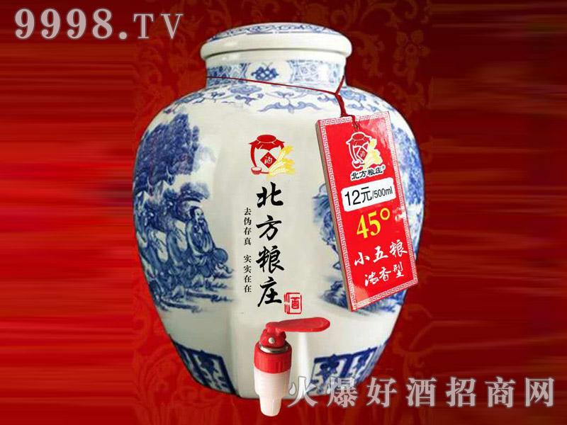 北方粮庄青花瓷坛酒・45度小五粮