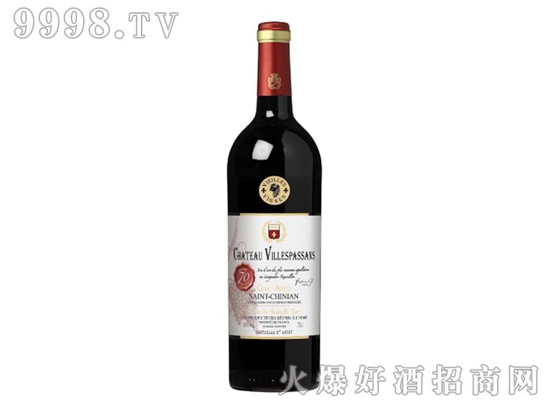 古藤世家70珍藏干红葡萄酒