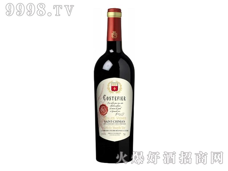 古藤世家60珍藏干红葡萄酒
