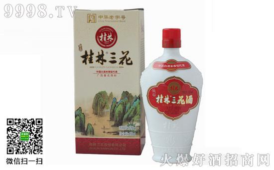 52度桂林三花酒特产酒价格