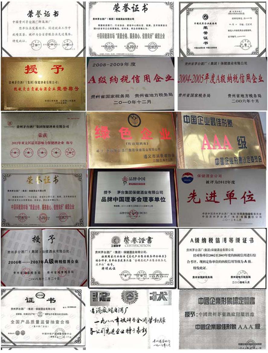 贵州联河国酱贸易有限公司