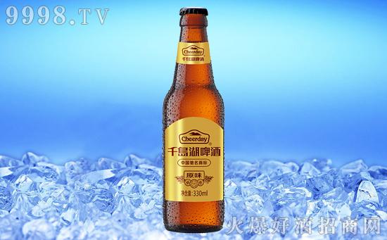千岛湖啤酒代理加盟:专业团队扶持,销路不愁,轻松赚钱!