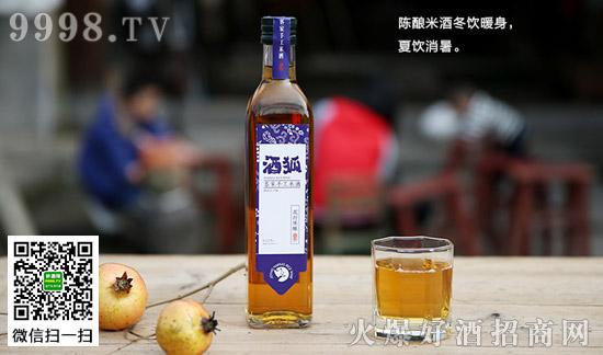 酒狐花灯陈酿糯米酒价格,酒狐花灯陈酿糯米酒多少钱