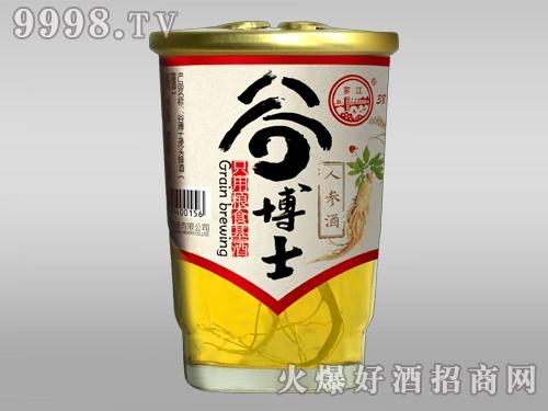 芗江谷博士人参酒