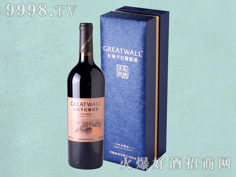 长城天韵8年赤霞珠干红葡萄酒