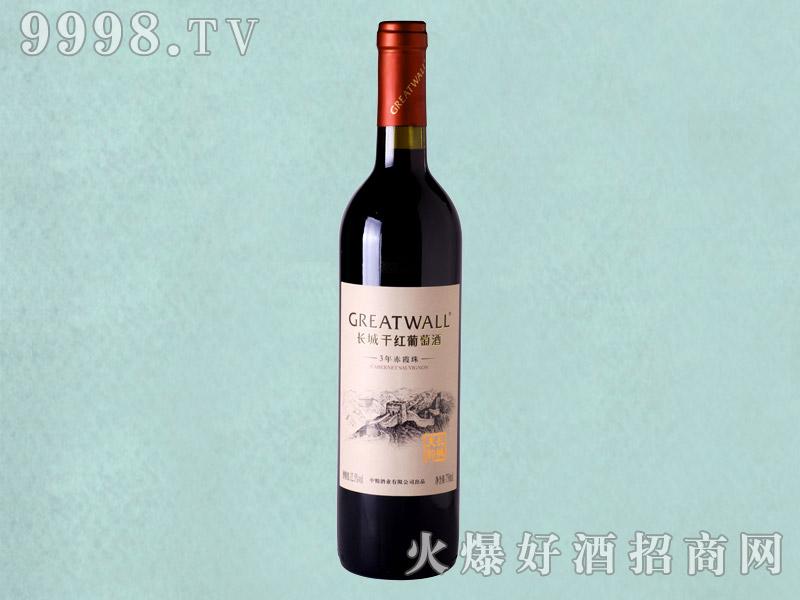 长城天韵3年赤霞珠干红葡萄酒