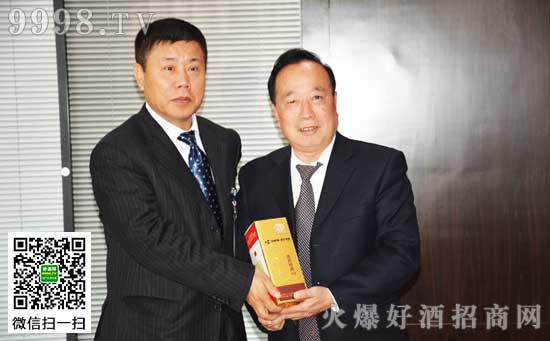 白金酒公司参访国家级高新技术企业珍奥集团