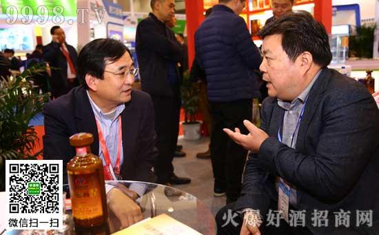 白金酒参展昆明国际保健博览会备受关注