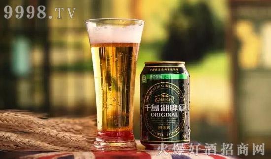 千岛湖啤酒董事长应邀任中国新歌榜音乐盛典暨颁奖礼颁奖嘉宾