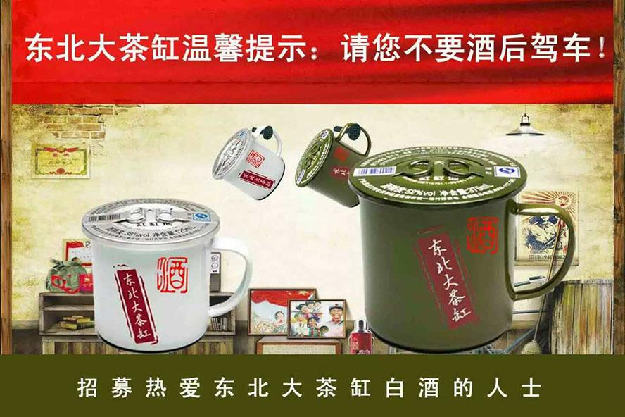 哈尔滨众鑫世纪商贸有限公司