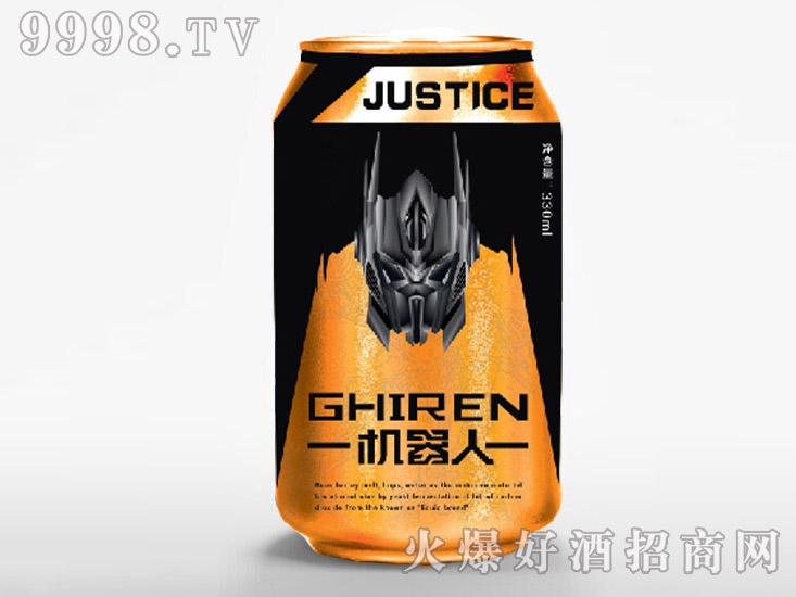 机器人啤酒・黄罐330ml