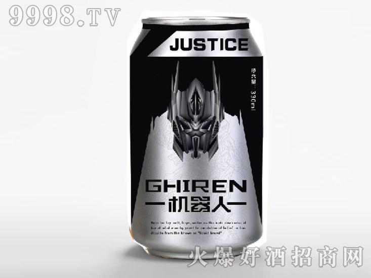 机器人啤酒・银罐330ml