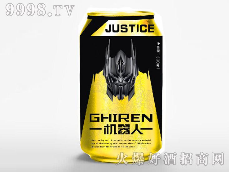机器人啤酒・金罐330ml