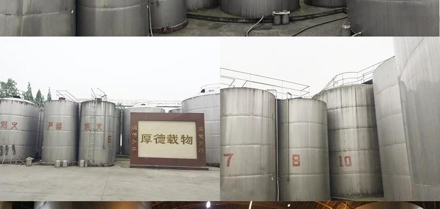 四川醉香粮尊酒业有限公司