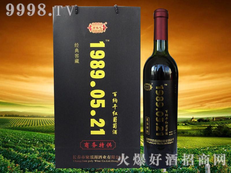 酒依吧经典窖藏百纳干红葡萄酒