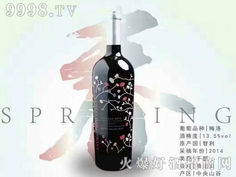 智利安第斯之春梅洛干红葡萄酒