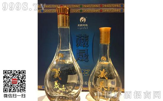藏晟青稞酒多少钱,藏晟青稞酒价格