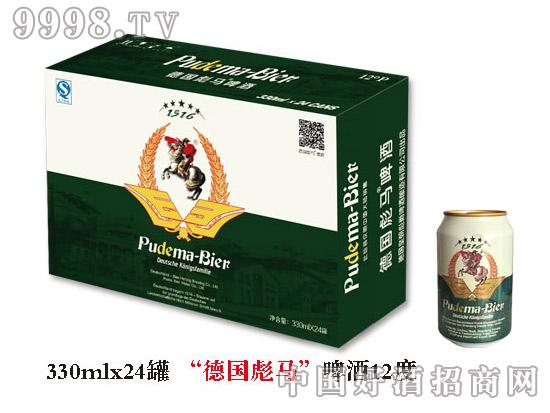 """""""德国彪马""""啤酒330ml×24罐"""
