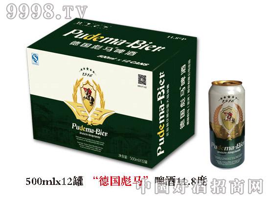 """""""德国彪马""""啤酒500ml×12罐"""