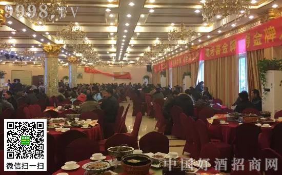 淮安市场掀起老窖金牌订货会高潮!!!