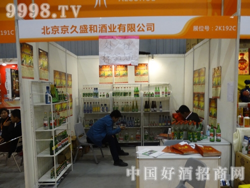 北京京久盛合酒业 开启牛二新时代