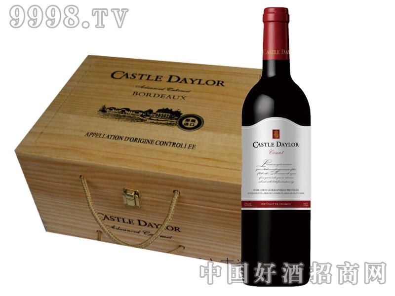 卡斯特黛乐伯爵干红葡萄酒