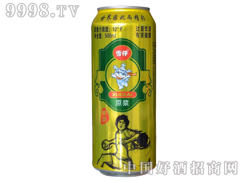 雪仔原浆啤酒12度500ml(易拉罐)