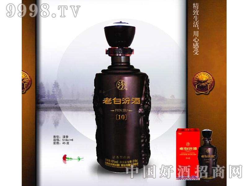汾酒集团老白汾酒10
