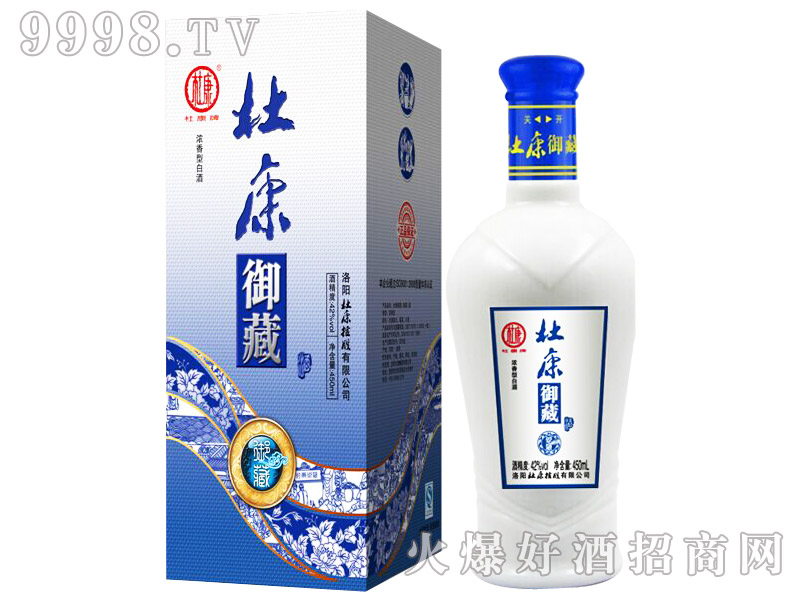 杜康御藏酒御藏经典白瓷瓶
