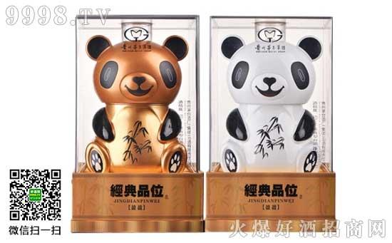 茅台经典品位熊猫盈盈多少钱,茅台经典品位熊