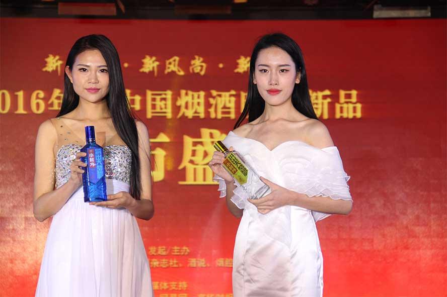 吉林省小村外酒业有限公司