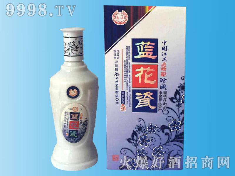 蓝花瓷珍藏酒