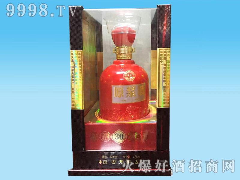 诚待天下原浆酒30(红装)