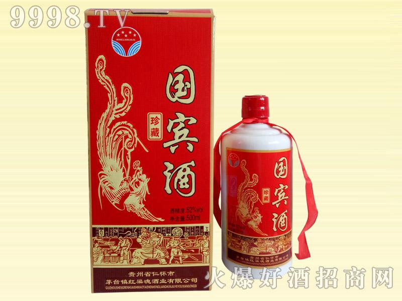 国宾酒珍藏52度红盒
