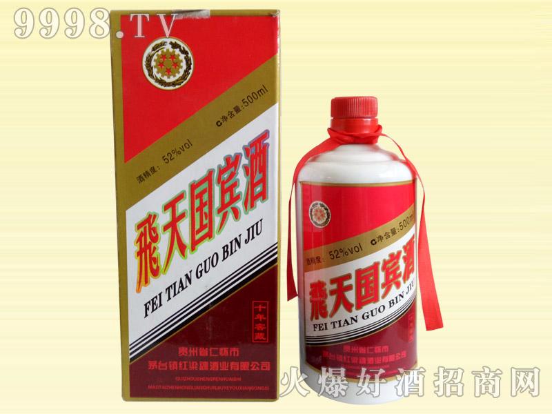 飞天国宾酒窖藏10
