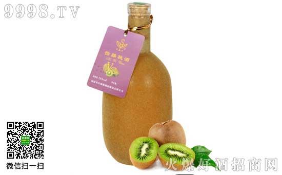 猕猴桃酒500ml皮箱装果酒女士养生保健酒价格